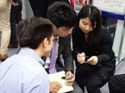 アプコグループジャパン株式会社 横浜オフィスのアルバイト情報
