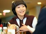 すき家 4号盛岡上田店のアルバイト