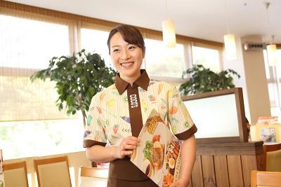 ココス 渋川店[1564]のアルバイト情報