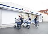 神奈川中央ヤクルト販売株式会社/上大岡センターのアルバイト