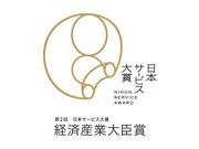神奈川中央ヤクルト販売株式会社/上大岡センターのアルバイト求人写真3