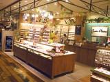 グランプレール 新宿店のアルバイト