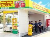 ニコニコレンタカー福岡空港店のアルバイト