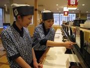 はま寿司 新潟宝町店のイメージ