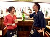 酒亭 神田 さくまのアルバイト
