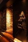 Bar's BARのアルバイト情報