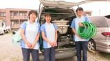 訪問入浴 千束(株式会社ケアサービス)【TOKYO働きやすい福祉の職場宣言事業認定事業所】のアルバイト