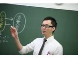 京葉学院 四街道校(経験者歓迎)のアルバイト