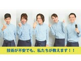 QBハウス 西友上福岡店(カット未経験者・美容師)のアルバイト