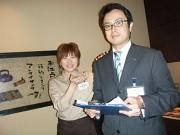 鳥どり 日本橋店のアルバイト情報
