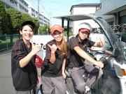 銀のさら 町田中央店のアルバイト情報