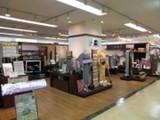 きもの京都 大泉店(主婦(夫))のアルバイト