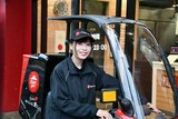 ピザハット 横浜浅間町店(デリバリースタッフ・フリーター募集)のアルバイト