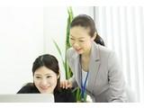 大同生命保険株式会社 佐賀支社伊万里営業所3