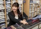 AOKI イオンタウン田崎店(学生向け)のアルバイト