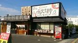 岡山西大寺食堂のアルバイト