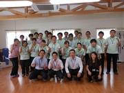 アースサポート八本松(デイスタッフ)のアルバイト情報
