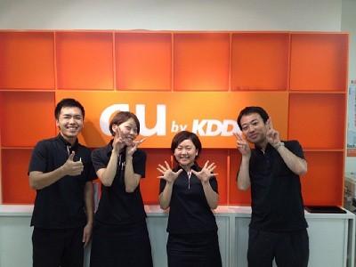 年4回の時給査定制度有り☆経験者大歓迎★