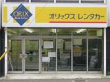 オリックスレンタカー下館駅前店のアルバイト