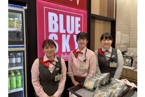 BLUE SKY 鹿児島空港店・販売・ファッション・レンタルのアルバイト・バイト詳細