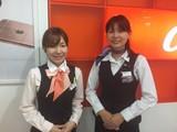auショップ 恵比寿店のアルバイト