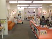 株式会社トシ・コーポレーション (auショップ東村山店)のアルバイト情報