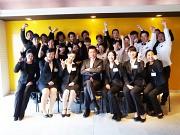 福ヤ南越谷店のアルバイト情報