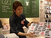 チュチュアンナ イオンモール八幡店(短期間勤務)のアルバイト情報
