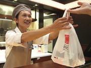 とんかつ 新宿さぼてん 上大岡京急ウイング店(デリカ)のアルバイト求人写真2