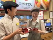 とんかつ 新宿さぼてん 上大岡京急ウイング店(デリカ)のアルバイト求人写真3