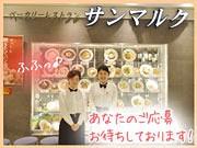 ベーカリーレストランサンマルク アトレ大森店のアルバイト求人写真3
