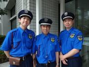 日章警備保障株式会社(埼玉小川地区)のアルバイト情報