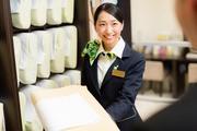 スーパーホテル新橋・鳥森口のアルバイト情報