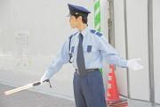 アシスト株式会社 本店/仙台営業所(警備事業本部)のアルバイト情報
