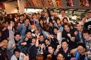 竹富商店のアルバイト情報