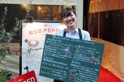 RED PEPPER(レッドペッパー) 恵比寿のアルバイト写真(メイン)