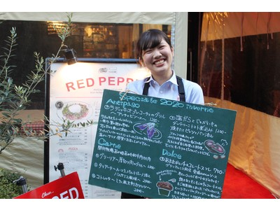 RED PEPPER(レッドペッパー) 恵比寿のアルバイト