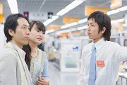 株式会社ヤマダ電機 テックランド磯子店(0843/パートC)のアルバイト情報