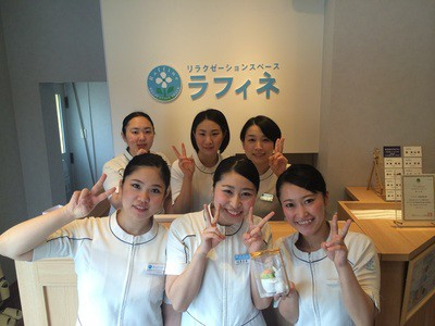 ラフィネ イオンモール大牟田店のアルバイト情報