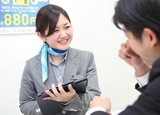 ソフトバンク 津田沼パルコのアルバイト