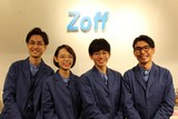 Zoffパルコヤ上野店(契約社員)のアルバイト