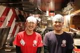 麺屋我馬 皆実店(学生)のアルバイト