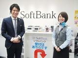 SoftBank 東陽町イースト21店(営業経験者)のアルバイト