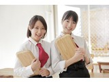 キッチンジロー 九段下店(フリーター)のアルバイト