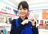ケーズデンキ福山駅家店(携帯電話販売スタッフ)のアルバイト