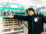 ファミリーマート青山ツインビル店(五反田エリア)のアルバイト