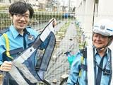 京浜特装株式会社(横浜市西区)のアルバイト