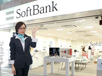 ソフトバンク京成立石(株式会社ミライナビ)のアルバイト情報