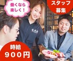 食辛房 広島舟入店のアルバイト