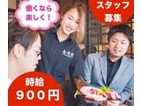 食辛房 広島舟入店